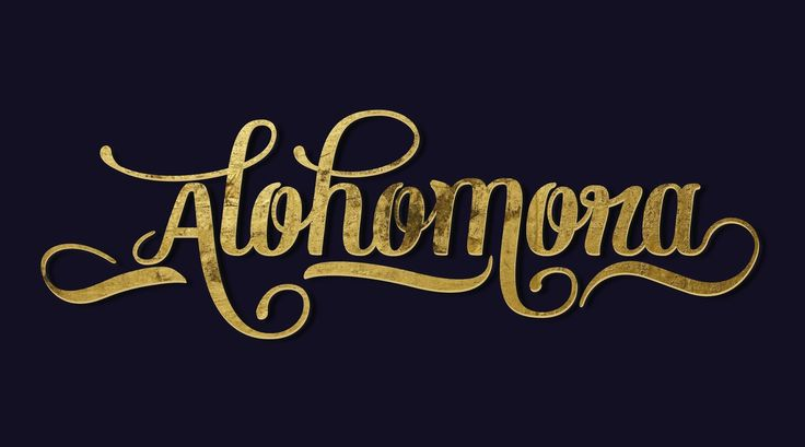 Alohomora - Harry Potter Spell Typography | PURE WHITE SUGAR
