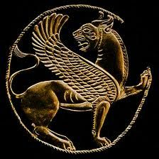 Ancient Art - Persia (6th century B.C. to 7th century A.D.)