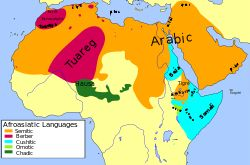 Map showing the distribution of Semitic (orange) and other Afro-Asiatic language speakers today