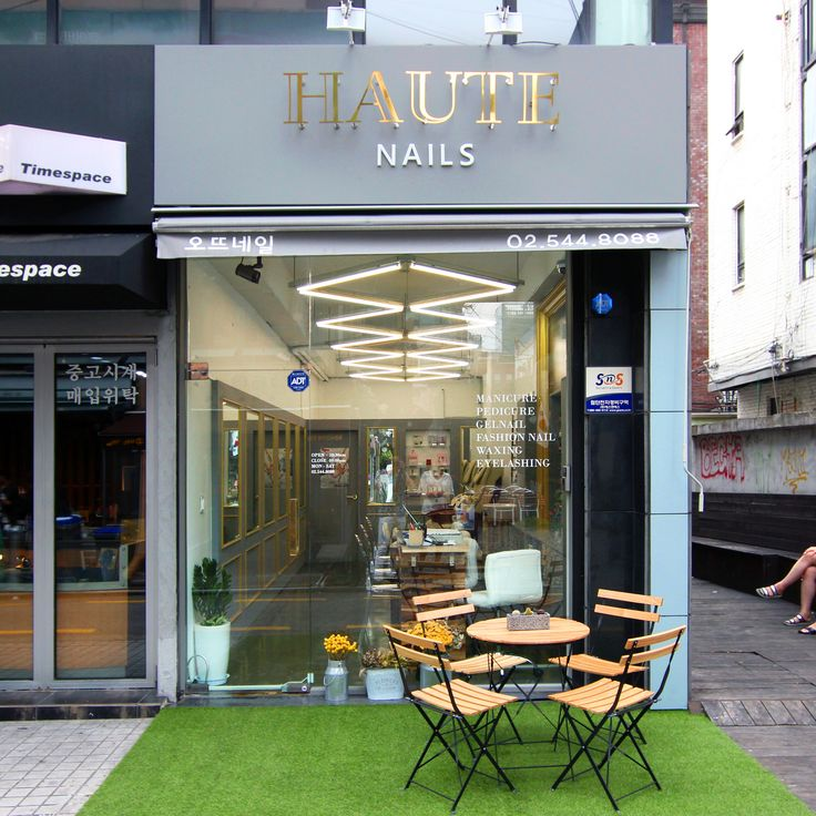 HJL Studio - Haute Nails (2015) Streetside elevation