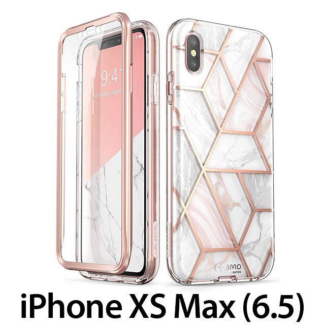cosmo iphone xs max case