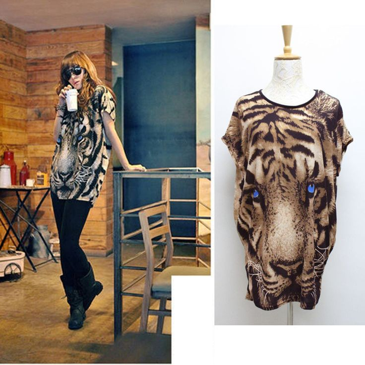 New Fashion Women Loose T-Shirt Batwing Sleeve Animal Print Tops Blouse Brown