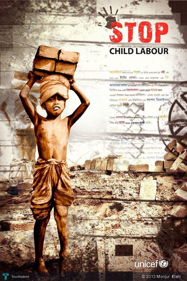 Child Labour(Painting+Digital Art) in Digital Art by Monjur Elahi