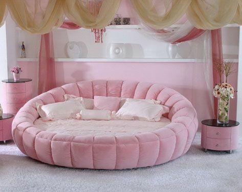 """Кровать розовая """"Зефир"""""""