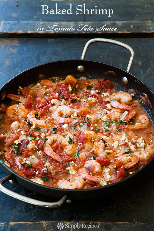 Baked Shrimp in Tomato Feta Sauce ~ Quick and easy, shrimp baked in a tomato sauce with onions, garlic, parsley, dill, and feta cheese. ~ SimplyRecipes.com