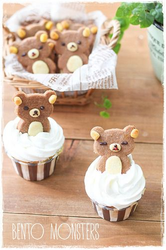Rilakkuma plus cupcakes equals delicious.