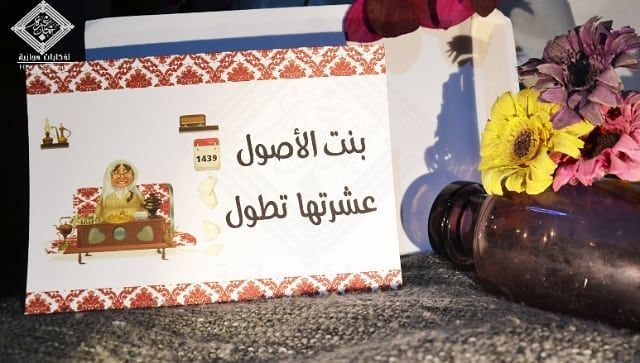 Hijazi Souvenir تذكارات حجازية Hijazisouvenir Instagram Photos And Videos Instagram Photo Photo Instagram