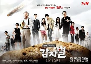 Watch new episode: Potato Star 2013QR3 / 감자별 2013QR3 / 馬鈴薯星球2013QR3 Episode 73