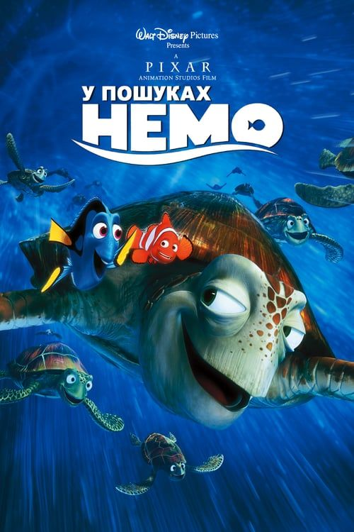Watch Finding Nemo Full Movie Online