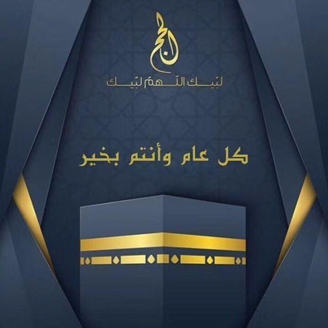 Eid Mubarak Everyone To My Muslim Friends Eid Mubarak Eid Greetings Islamic Wallpaper