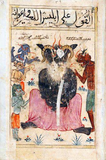 Iblis and other jinn, 14th century manuscript. Kitab al-Bulhan