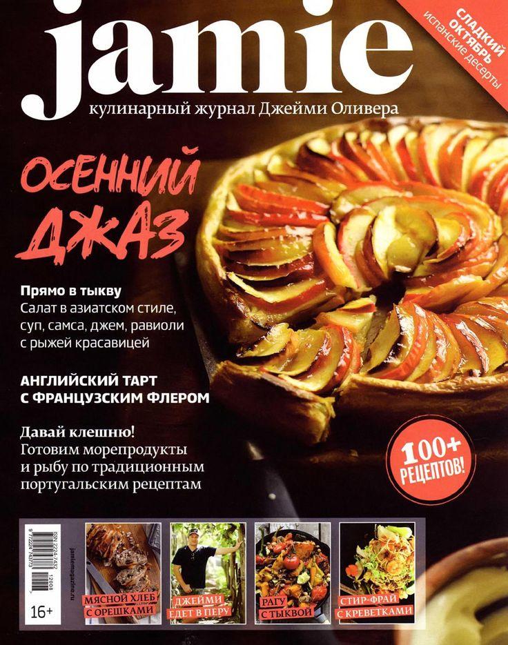jamie oliver superfood book pdf