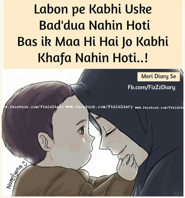 Best Quotes For Mother In Hindi: The 25+ Best Maa Quotes Ideas On Pinterest