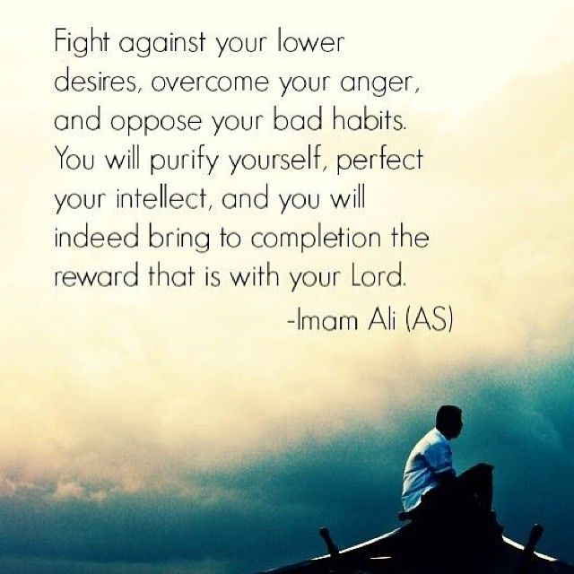 dailyislam101's photo on Instagram