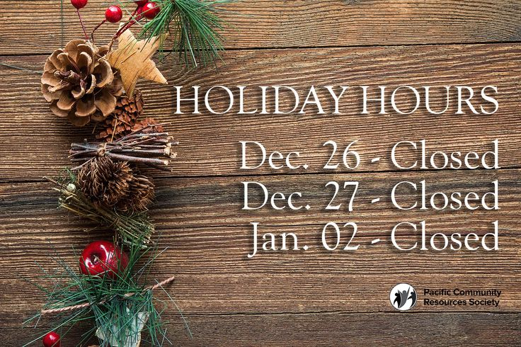 Season's greetings everyone! Just a friendly reminder that we will be closed Dec. 26 & 27, and Jan. 2. Enjoy the holidays!