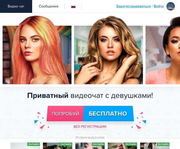 Онлайн рулетка бесплатно без регистрации секс девушки лучшие зарубежные казино онлайн