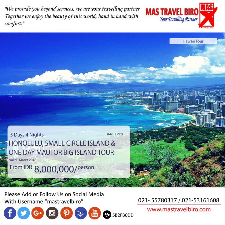Mas Travel Biro punya promo NIGHTS HONOLULU, SMALL CIRCLE ISLAND & ONE DAY MAUI OR BIG ISLAND TOUR – MEDAN TOUR. 5 Hari 4 Malam dengan harga Rp 8.000.000 (Min 2 pax)  Buruan booking dan Hubungi👇 Phone : 021 55780317 WA : 081298856950 Email : tourhotel.metos@mastravelbiro.com  #mastravelbiro #promotravel #travelagent #tourtravel #usa #hawaii #honolulu