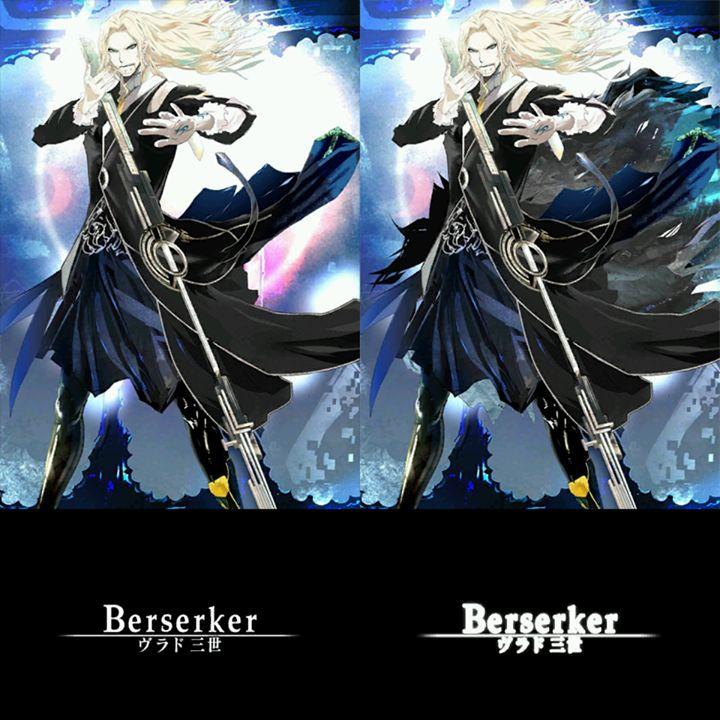 Fate Grand Order - Berserker - Dracula | Fate Grand Order ...