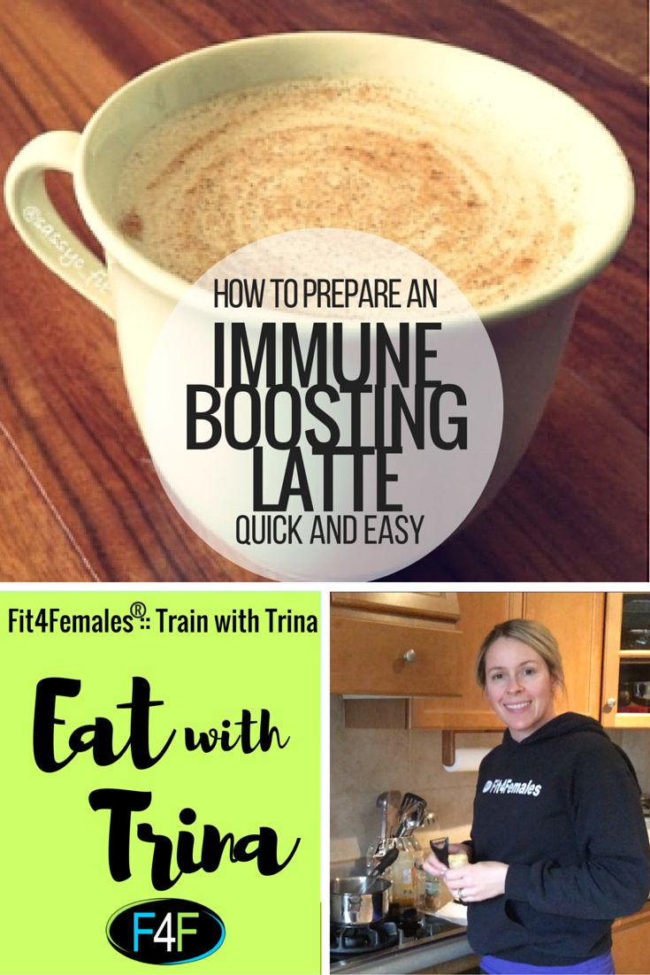 I love latté's!  Move over Starbucks, this  immune boosting, easy on the waist line, metabolism revving latte that you can make at home.  It will help with weight loss.    Click here for the recipe ===> http://www.fit4females.com/blog/2016/06/23/immune-boosting-latte/