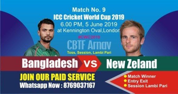 Cricket win tips Toss Session Lambi Pari 100% Safe Report