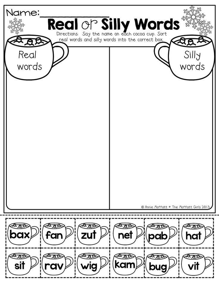 Real or Silly Words (cut and paste)! Great for practicing