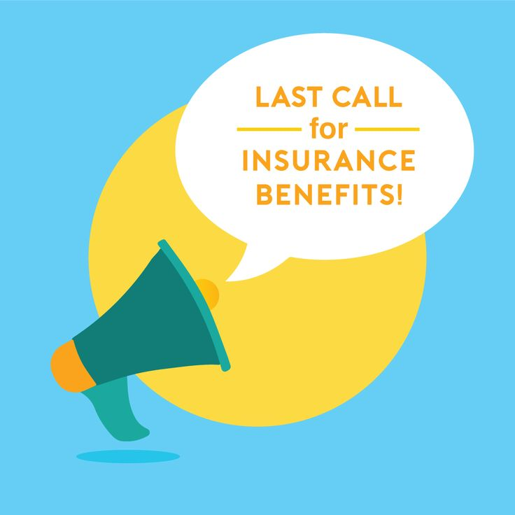LAST CALL to use your insurance benefits before the year runs out! We'd love to see you! Schedule an appointment today with Dr. Snively or Dr. Ardura!
