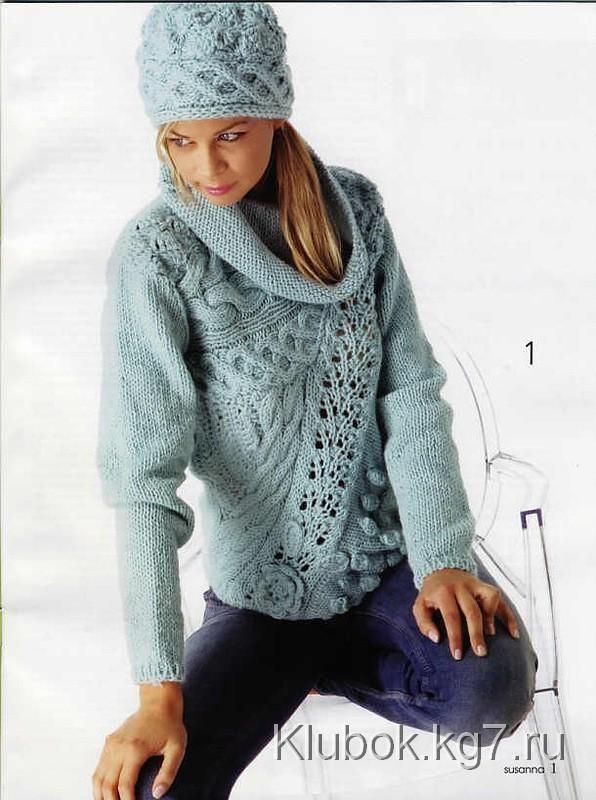Blauen Pullover und Mütze