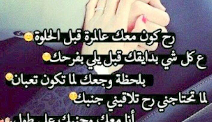 اجمل العبارات الرومانسية كلمات حب عميقة Arabic Calligraphy Calligraphy