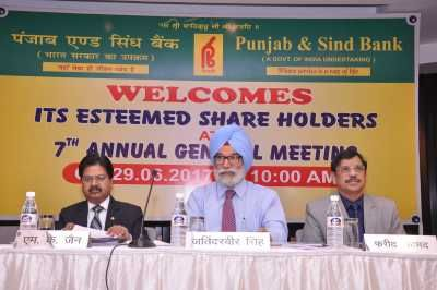 Punjab & Sind Bank holds7thAnnual General Meeting    Punjab & Sind Bank, held its7thAnnual General Meeting (AGM) atNew Delhi.A large number of shareholders participated in the meeting . The Shareholders of the Bank (1) discussed, approved & adopted the Balance Sheet as at 31.3.   #7thpay commission #AGM OF PUNJAB AND SIND BANK #anupam kher #arnab goswami #Arshad warsi #auto expo 2016 #bbc #bbc news #bbc news world #bbc world #Brexit #brics summit