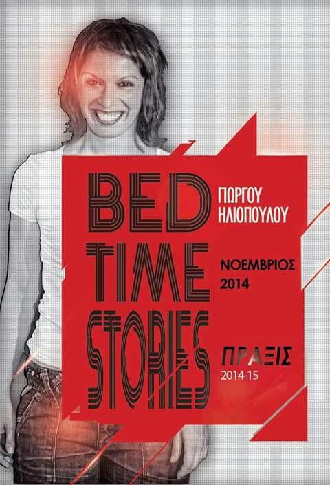 Bedtime Stories 2014-2015