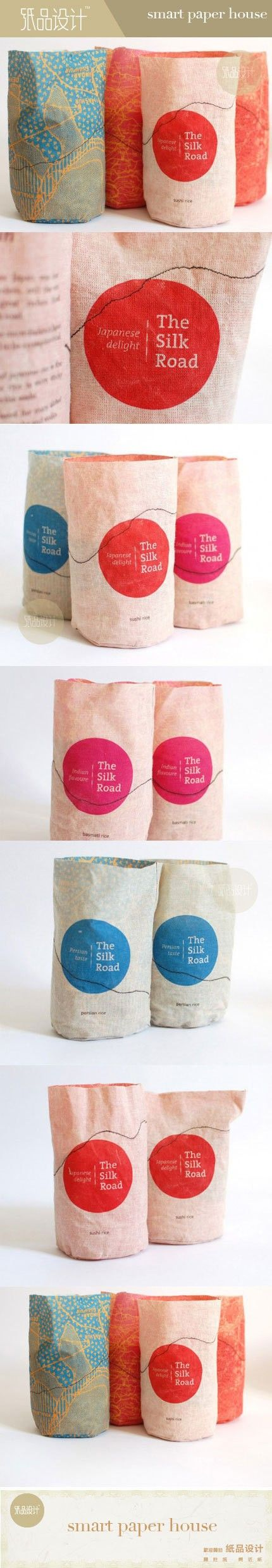 织物包装体现了现代与传统对比面貌,具有可持续性。所用材料——丝绸,所装之物——大米。