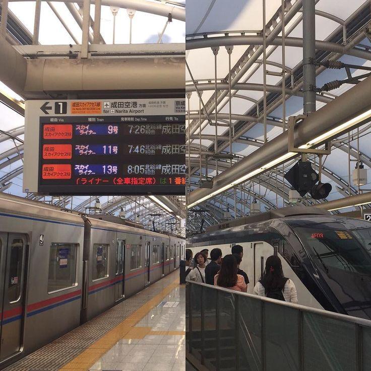 Estación de #nippori #Tokio esperando el tren para el aeropuerto internacional de Narita #Japón #japan #salud #shiatsu #bienestar #namikoshishiatsu