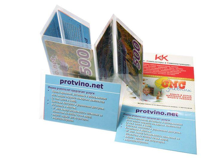 Упаковка карт в прозрачный пакетик