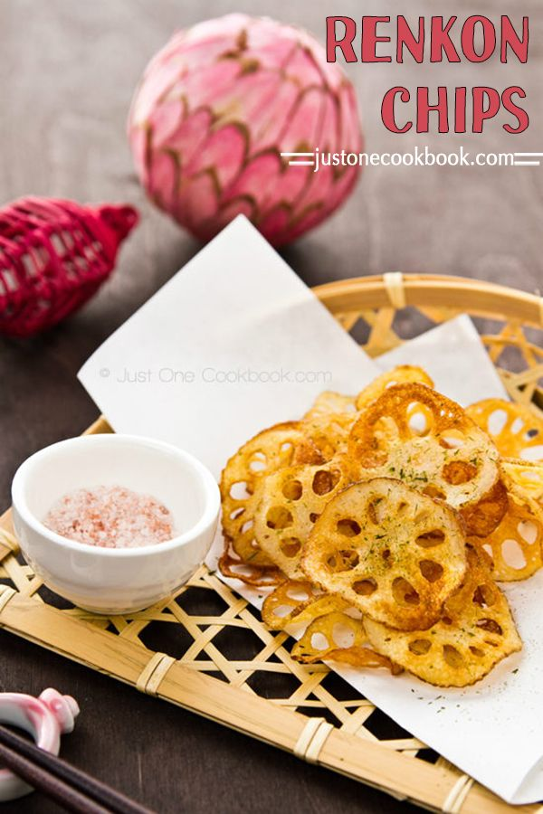 Renkon Chips (Lotus Root Chips) れんこんチップス | Easy Japanese Recipes at JustOneCookbook.com