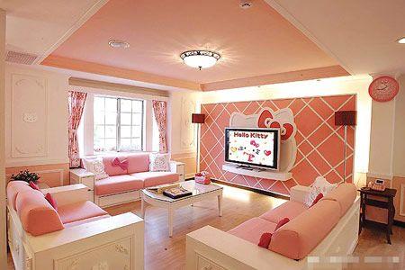Inside of HK castle 1Living Rooms, House Design, Tv Room, Livingroom, Dreams House, Pink, Hellokitty, House Interiors Design, Hello Kitty Room