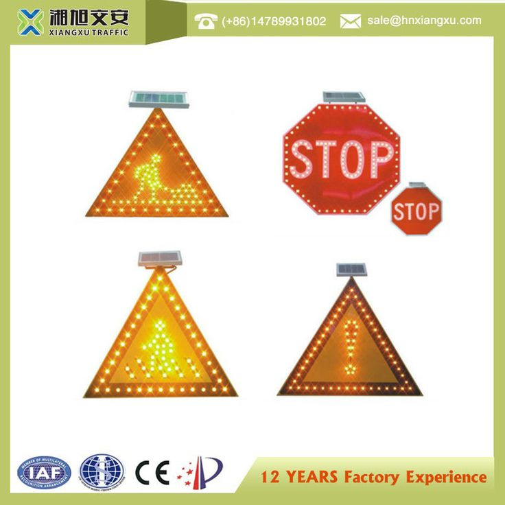 Pictures of Aluminium Traffic Sign,Solar Powered Traffic Sign,Traffic Sign Board, Solar LED Traffic Sign, Photo, Image