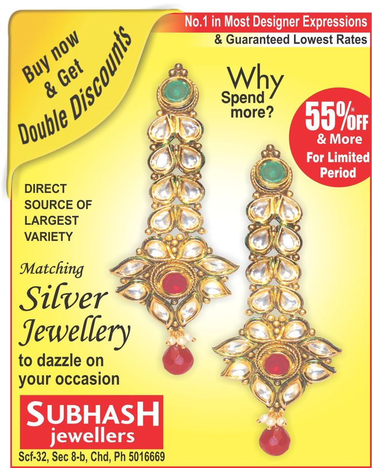 subhash jewellers sec 8