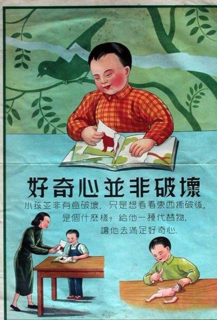1952 China Education posters