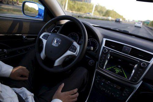 Les voitures autonomes n'ont pas toute la confiance des conducteurs (TomsGuide)
