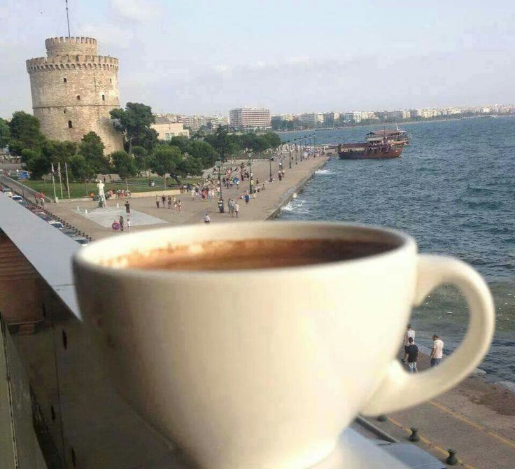 Coffee in Thessaloniki Greece