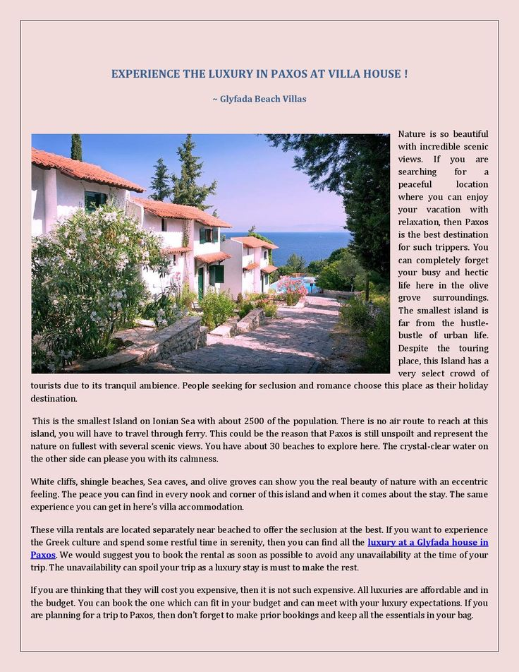 Experience the luxury in paxos at villa house ! Glyfada Beach Villas