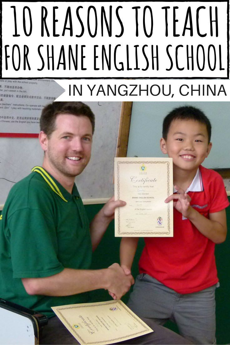 10 Reasons to Teach for Shane English School in Yangzhou, China (http://www.goatsontheroad.com/10-reasons-to-teach-for-shane-english-school-in-yangzhou-china/)