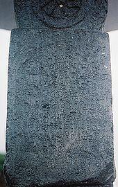 Kannada language - The Halmidi inscription at Halmidi village, in old-Kannada, is usually dated to 450 AD (Kadamba Dynasty) http://en.wikipedia.org/wiki/Kannada_language