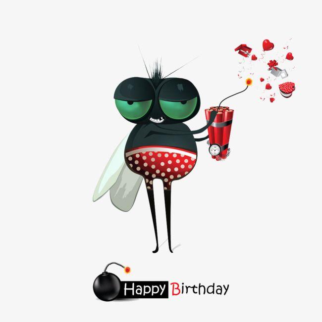 Открытки с днем рождения с мухой