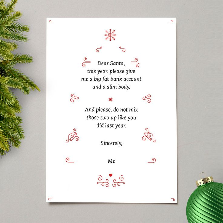Dear Santa Christmas Invitation is a flat invitation card with print on two sides. Perfect for Christmas cocktails and parties or just as a Christmas greeting. Choose a style and enter your text!