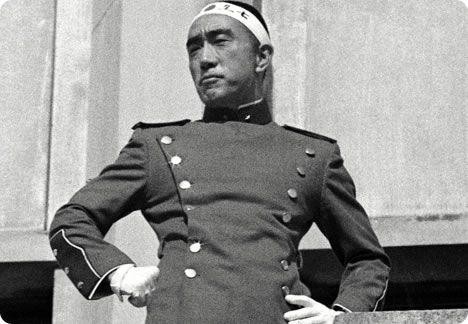 Yukio Mishima - Proud, Defiant, Noble