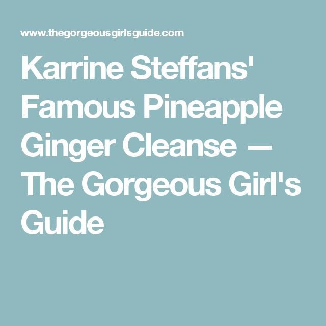 Karrine Steffans' Famous Pineapple Ginger Cleanse — The Gorgeous Girl's Guide