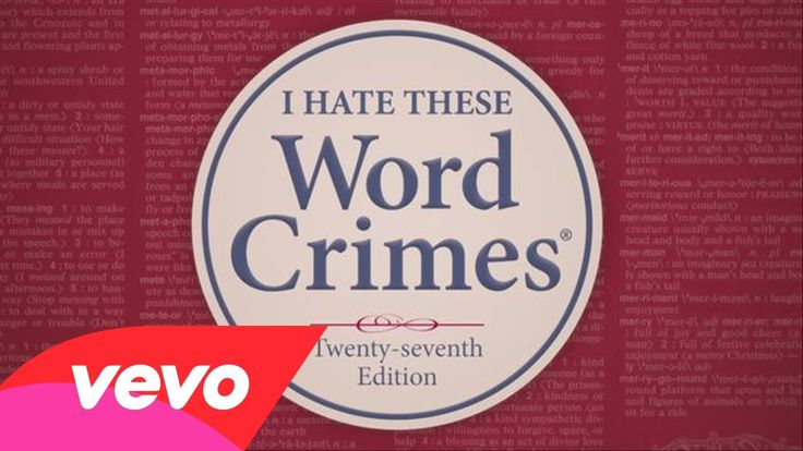 """Weird Al"" Yankovic - Word Crimes... Hey cunning linguists out there, have you seen ""Weird Al"" Yankovic's song, Word Crimes? #WordCrimes"