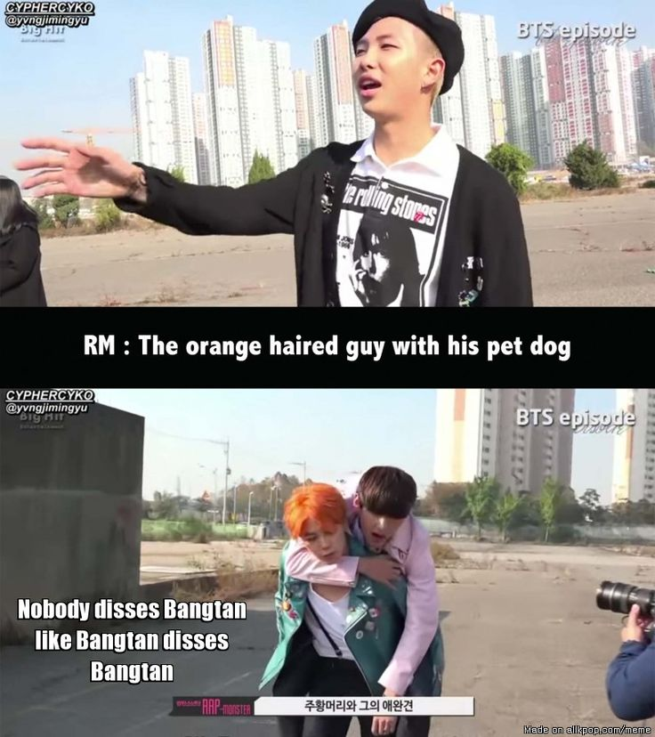 Lesson 1 : How to diss people Bangtan Style | allkpop Meme Center