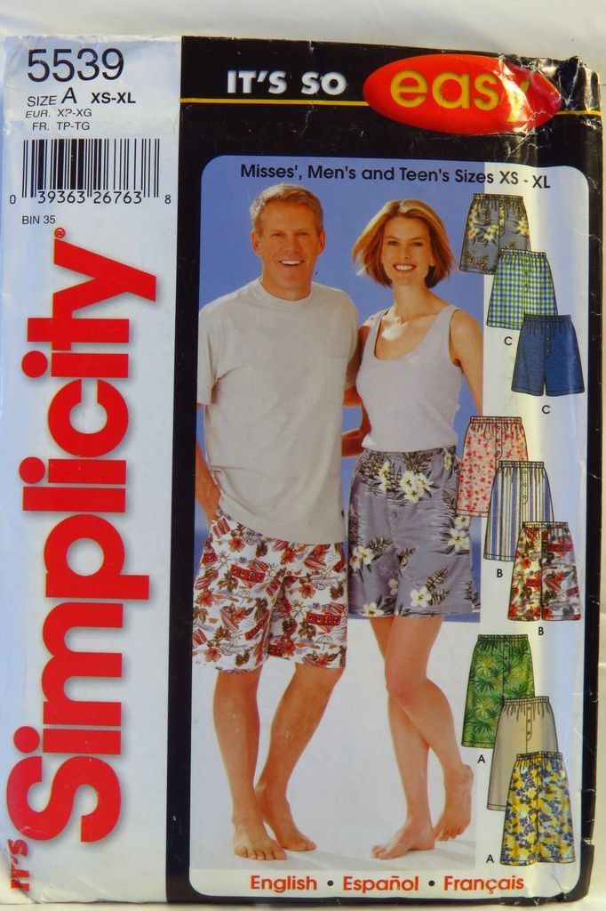 Simplicity 5539 Misses', Men's, Teen's Shorts in Three Lengths